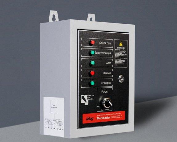 Подключаемый блок автоматики