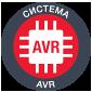 Система AVR